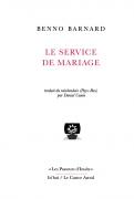 Le Service de mariage