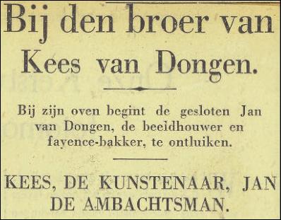 DongenBroer1933.png