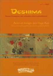 deshima,japon,revue,pays-bas,flandre,néerlandais