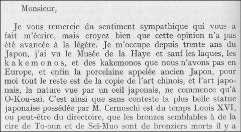 Goncourt1.png